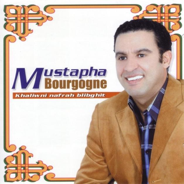 officiel de Mustapha Bourgogne, photo de Mustapha Bourgogne, chanson