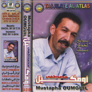 Oumguil Mustapha