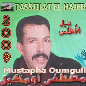2012 MP3 HASSANI TÉLÉCHARGER MOULAY EL AHMED