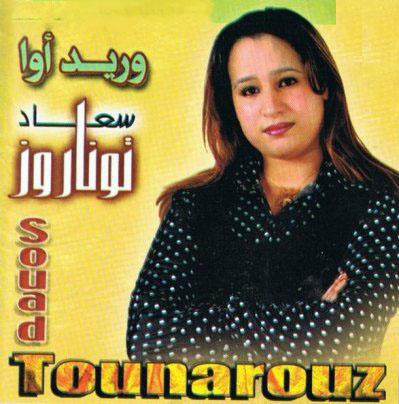 souad tounarouz mp3